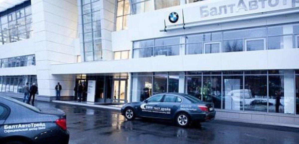 В «БалтАвтоТрейд» состоялась презентация нового автомобиля BMW 1 серии