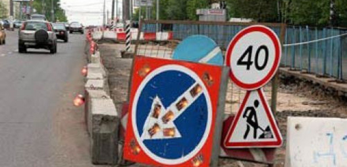 В Петербурге закрывают проспект Луначарского