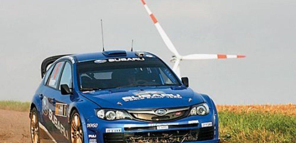 В выходные стартует автомобильное ралли «Подмосковье-2008»
