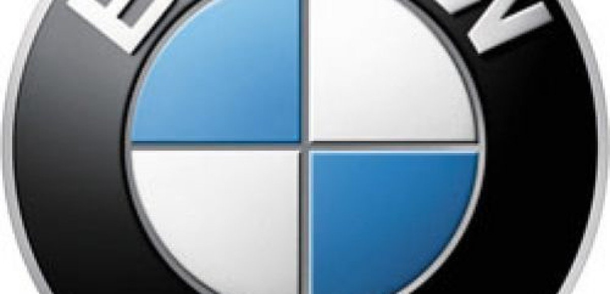 В состав концерна BMW войдет еще один бренд