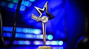 «Роснефть» получила золотую звезду премии «Товар года» за топливо Pulsar
