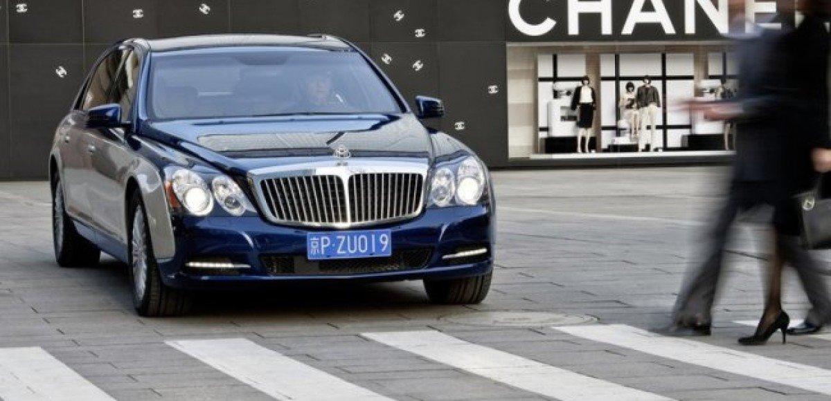 Daimler планирует ликвидировать марку Maybach в 2013 году