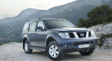 Появился новый Nissan Pathfinder