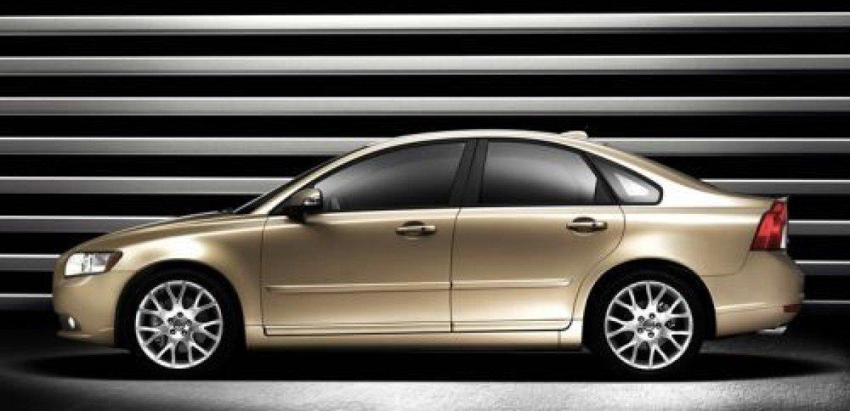 «Musa Motors», Москва. Volvo S40 с выгодой в 209 100 рублей