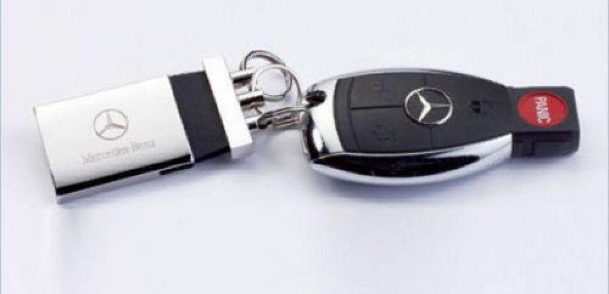 Мобильный телефон заменит ключи от машины
