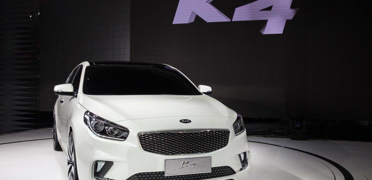 Новый концепт K4 от Kia в Пекине