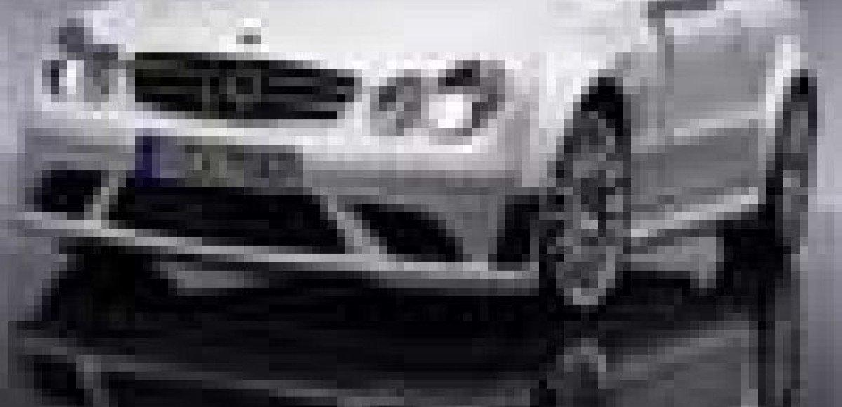 Сорокалетию AMG посвящается