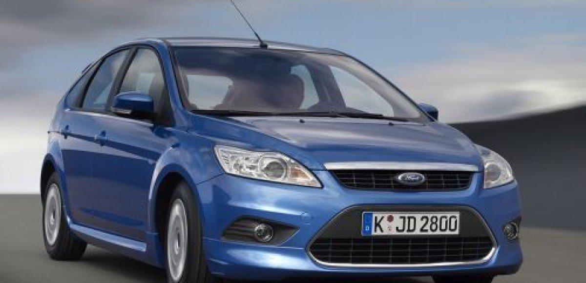 В Ford разработали автомобильный суперключ для родителей