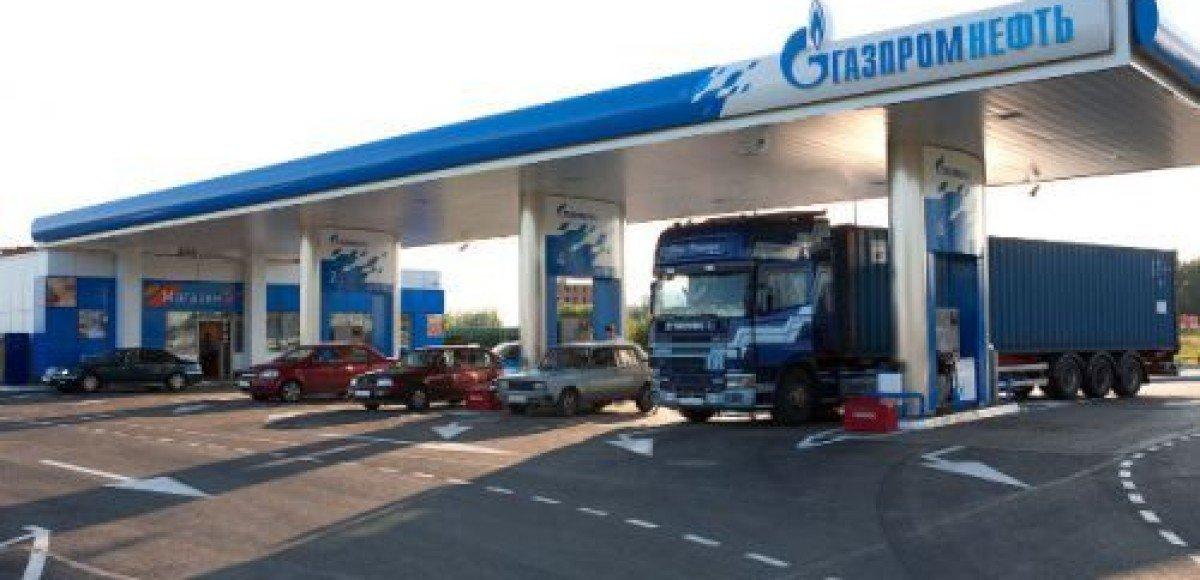«Газпром нефть» назвала своих лучших работников