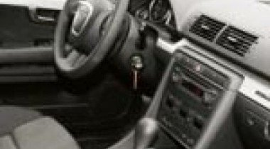 Audi A4 2.0 TFSI quattro. Кольца в квадрате