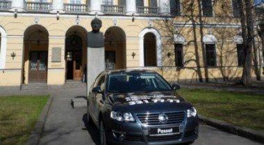 Volkswagen стал официальным автомобилем Санкт-Петербургского Государственного университета экономики и финансов