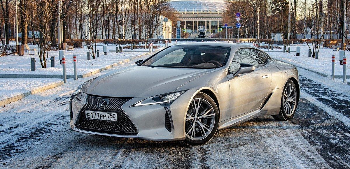 Длительный тест Lexus LC 500. Затраты и нюансы зимней эксплуатации