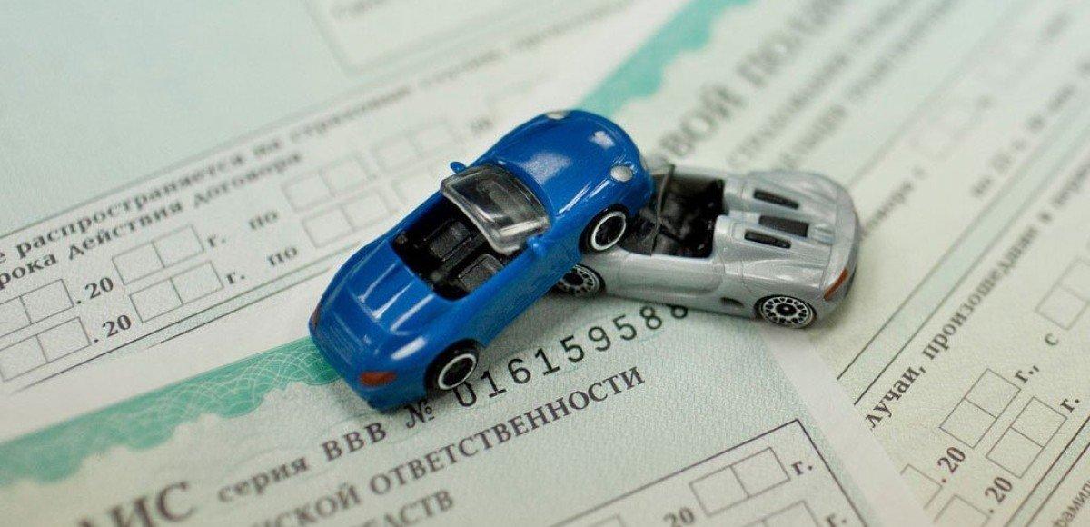 Новое водительское удостоверение и ОСАГО