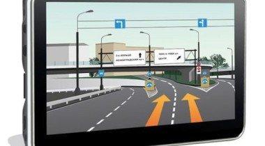 «Прогород». Бесплатная навигационная система с оригинальными картами