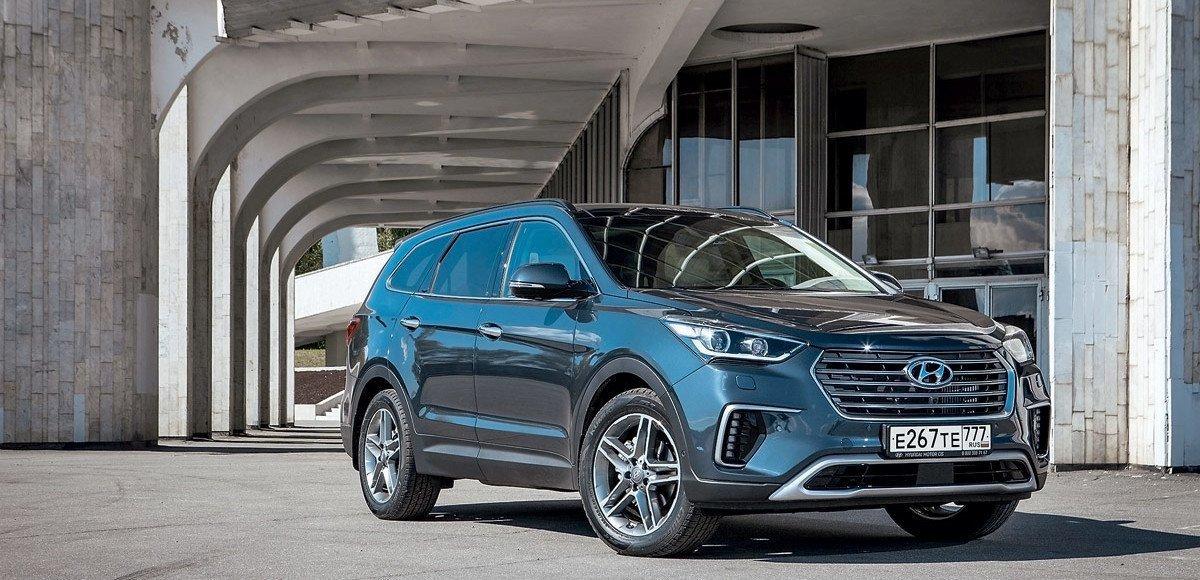 Hyundai Grand Santa FE. Хороший «Санта»