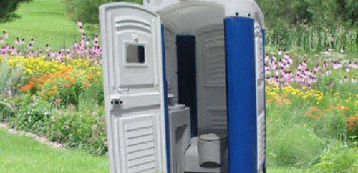 Москвичам предложат передвижной общественный туалет на базе автомобиля «Ока»