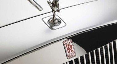 Rolls-Royce 200EX. Маленький принц