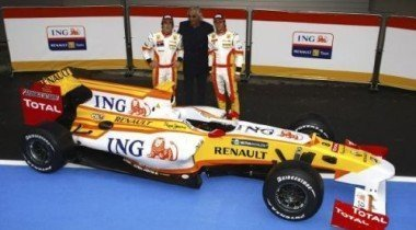 Новая сделка между Renault и HP
