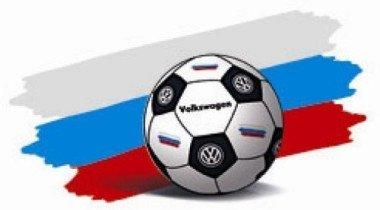 Два билета на «Большой футбол» покупателю VW Polo