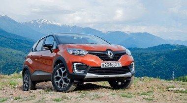 Renault Kaptur. Первый из могикан
