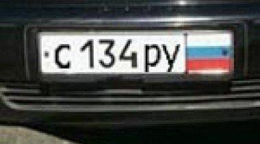 В Москве появятся новые номера