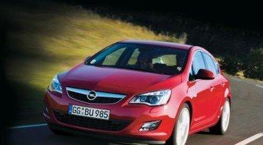 «Автомир GM Брянск» принимает заказы на Opel Astra New