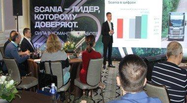 Scania в России: техника плюс сервисы