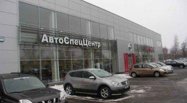 «АвтоСпецЦентр», Москва. Тест-драйв нового Nissan Patrol
