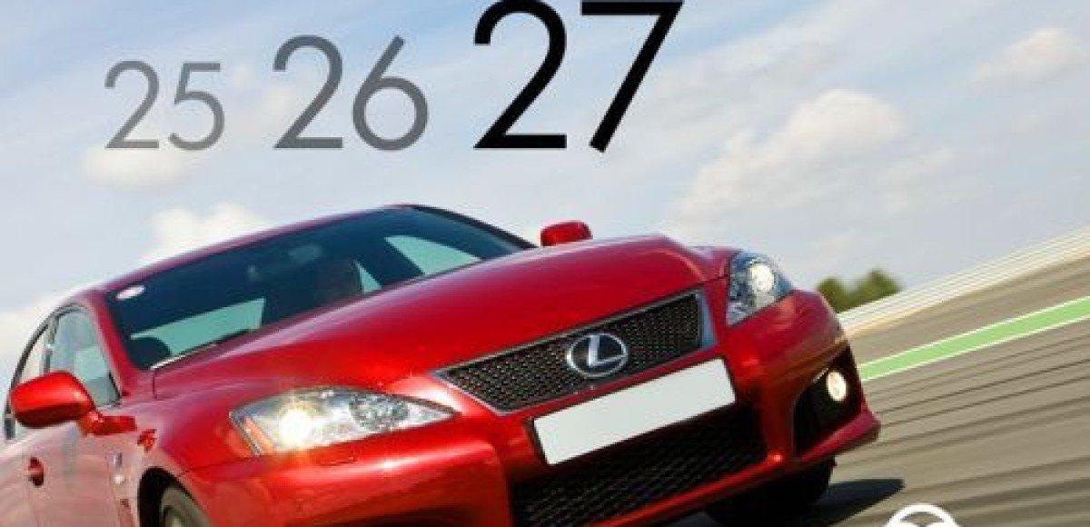 «СП БИЗНЕС КАР». Стабильный курс доллара на Lexus — 25, 26, 27