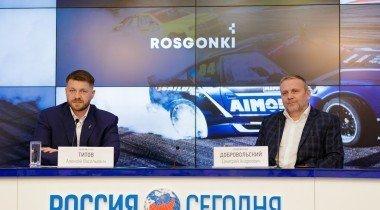 Россиянам разрешено использовать флаг и гимн на интерконтинентальном кубке FIA по дрифту