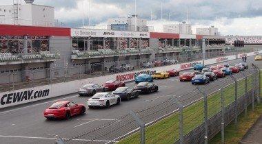 70 лет Porsche отпраздновали в Москве