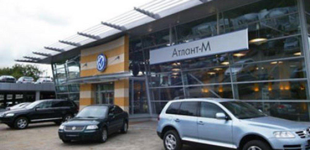 Сотрудник «Атлант-М» получил «Золотую иглу Volkswagen»