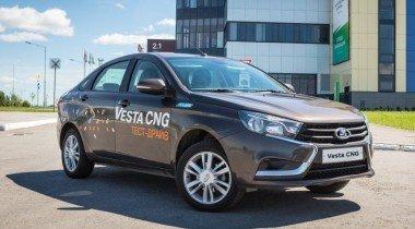 В продажу выходит Lada Vesta CNG