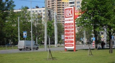 В Москве ограбили АЗС