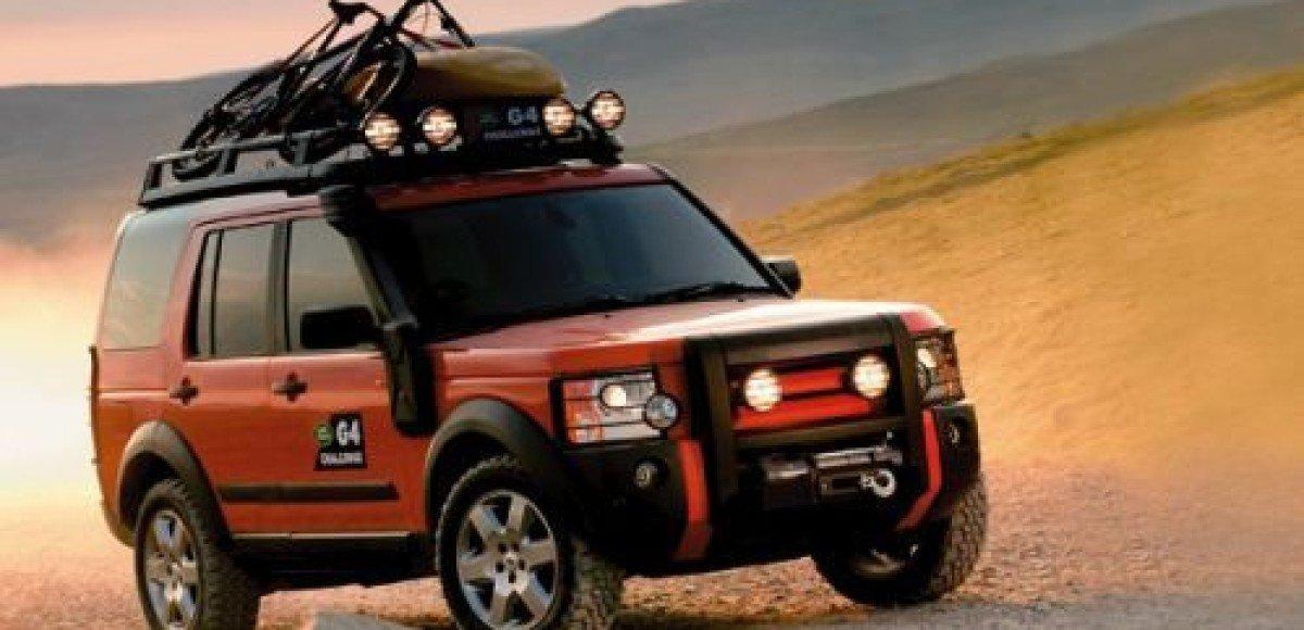 В Ростове-на-Дону завершился пятый региональный отборочный тур Land Rover G4 Challenge 2008/2009
