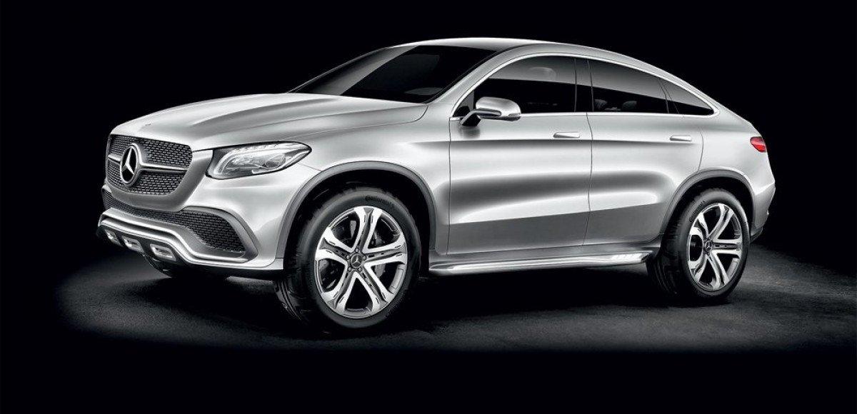 Вторжение. Mercedes-Benz Coupe SUV Concept