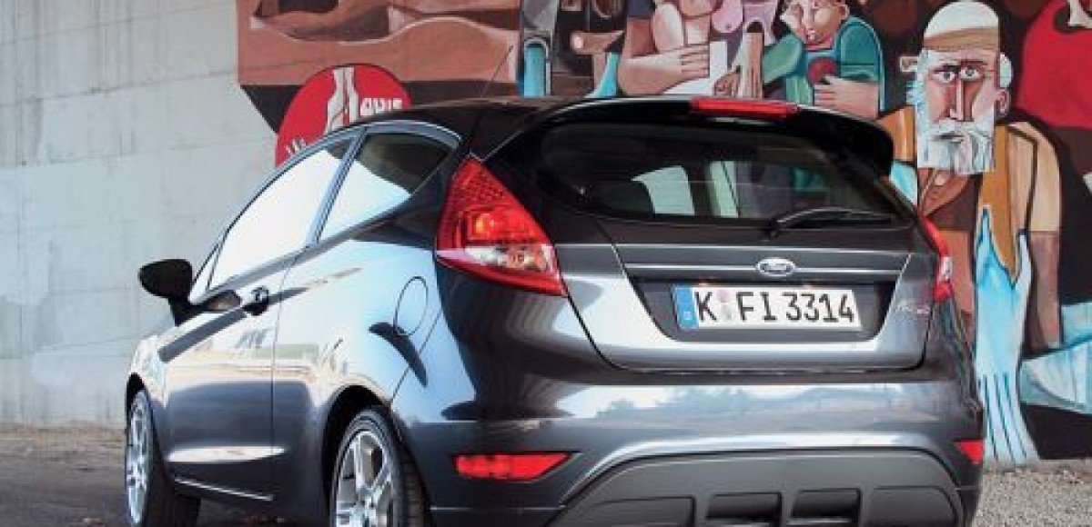 На заводе Ford в Кельне собрали шестимиллионную Fiesta