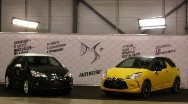 «Авто Эксис» представляет showroom Citroen DS3 на фестивале Transmusicales Stereo Edition