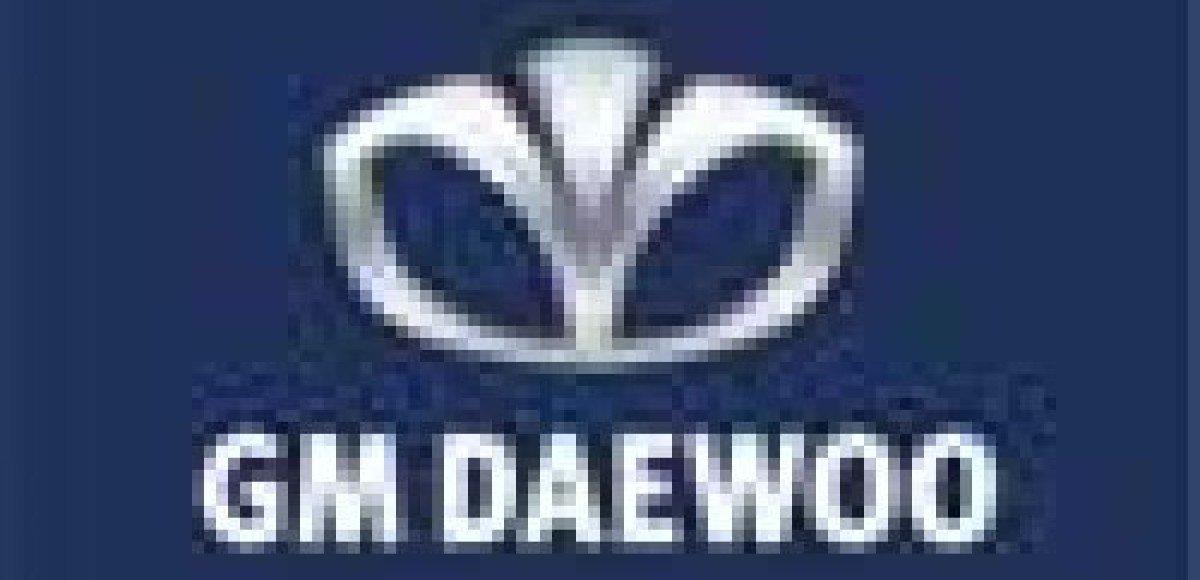 GM Daewoo инвестирует $3,2 млрд в новые модели