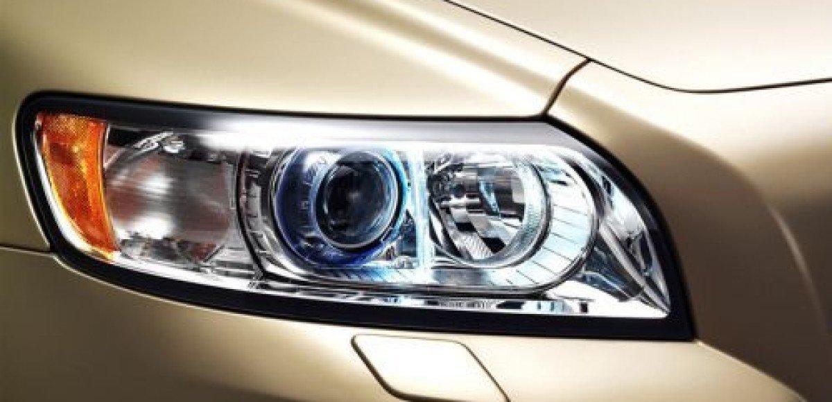 В Париже представят эконом-версии моделей C30, S40 и V50
