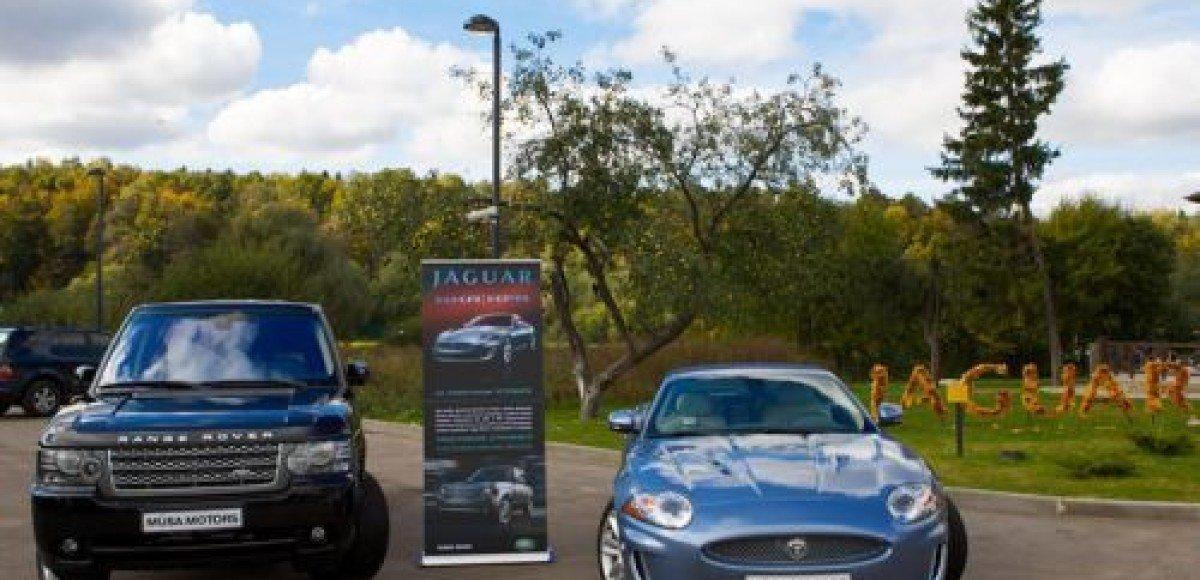 Компания Musa Motors провела осенний пикник в рамках Jaguar Day-2009