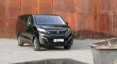 Peugeot Traveller Business VIP. Бизнес-классом