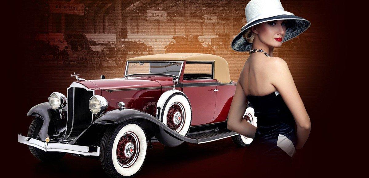 «Олдтаймер-Галерея». Выставка старинных автомобилей и антиквариата