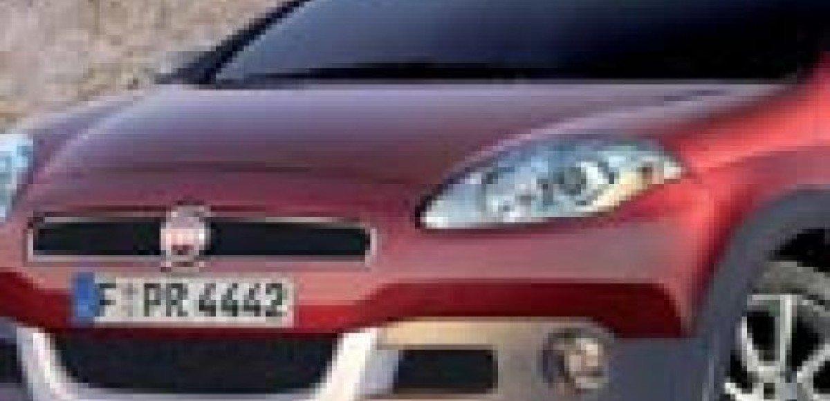 Fiat Group. Новые модели