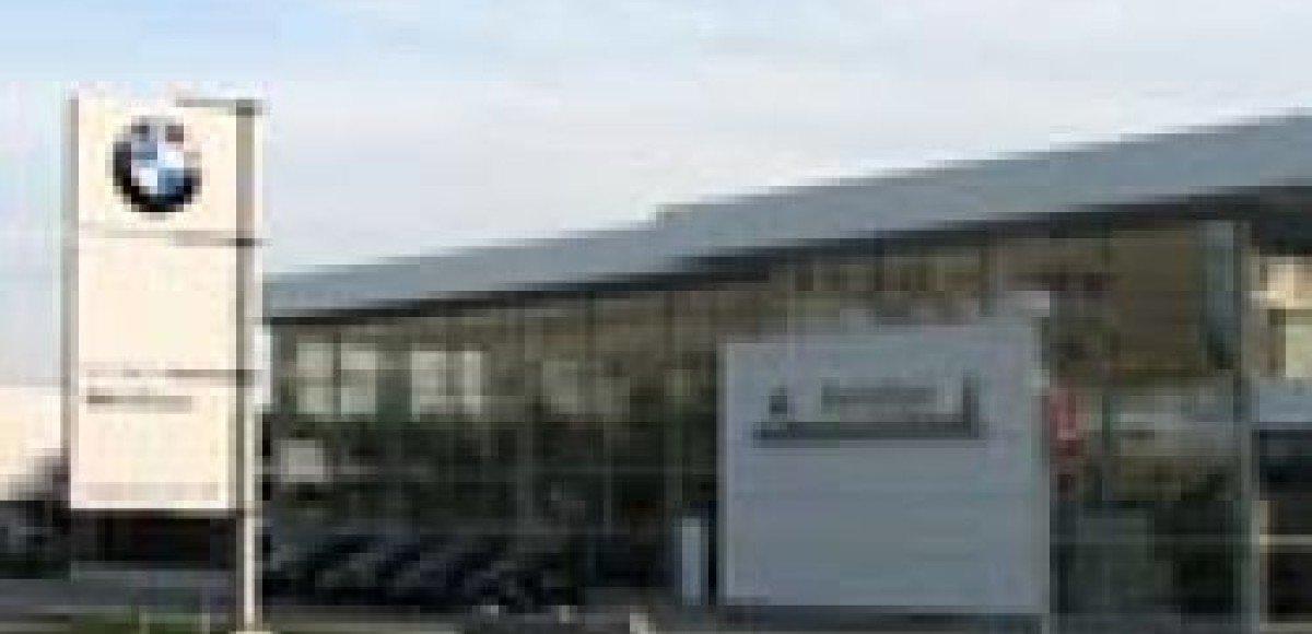 «АвтоХаус» — новый автоцентр BMW в Екатеринбурге