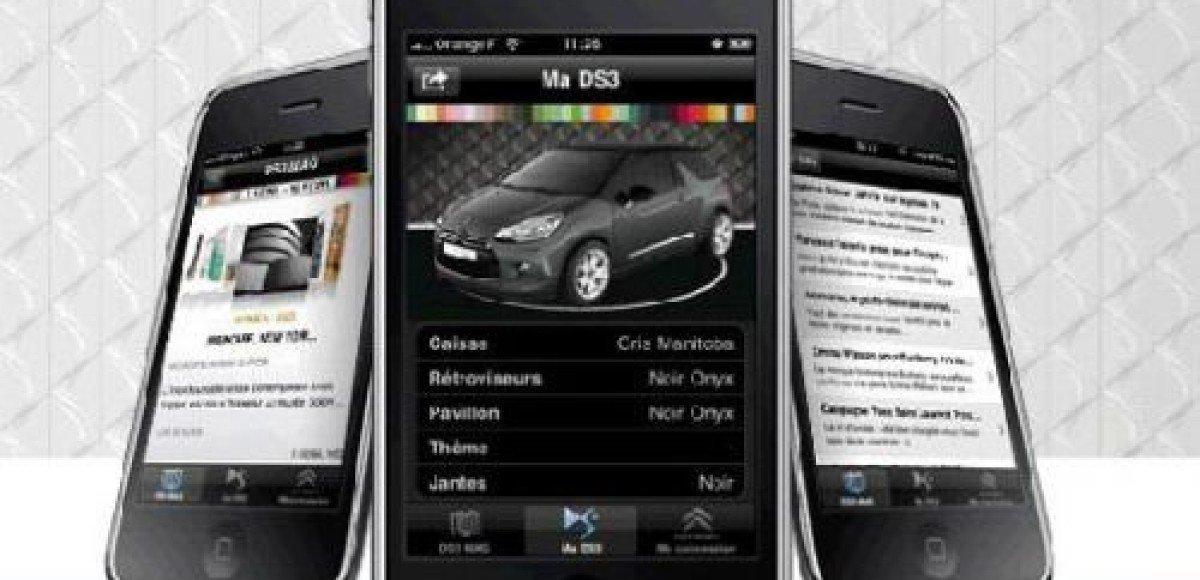 Конфигуратор Citroen DS3 доступен через IPhone
