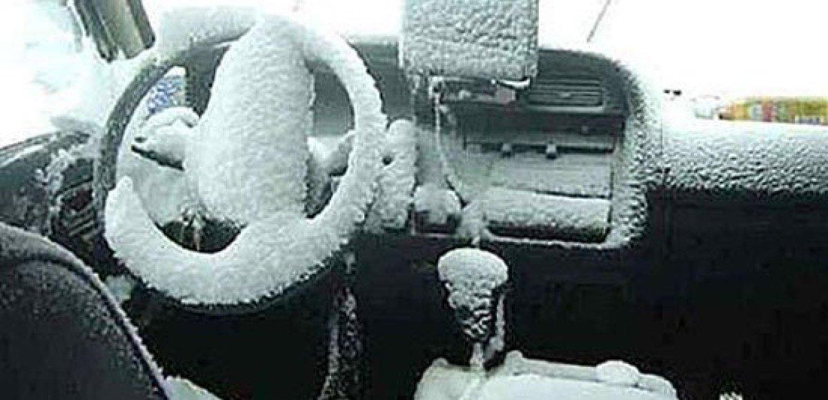 Замерз замок в машине: практические советы