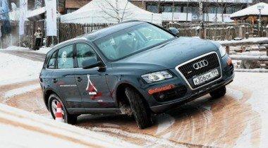 Audi quattro camp. Курортный роман