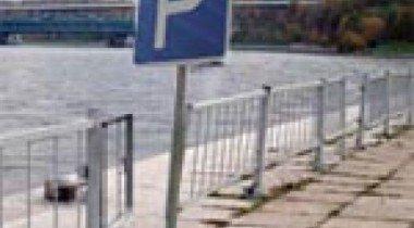 Под Москвой-рекой построят автостоянку