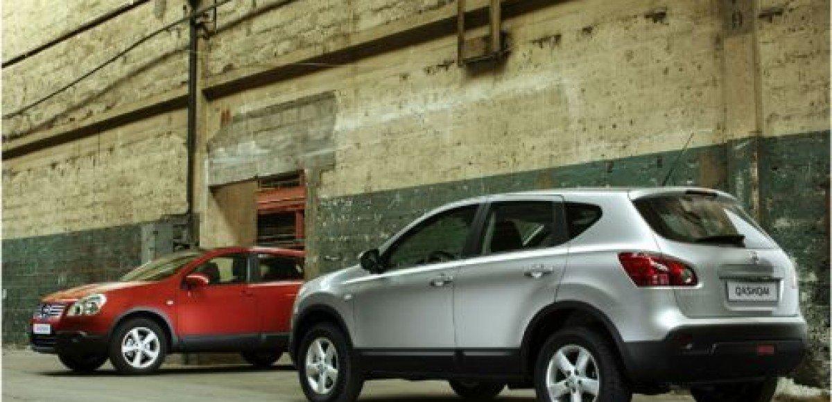 «Nissan – Автомир», Москва. Встречаем лето с Nissan Qashqai